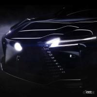 レクサス新型EV、3月30日初公開へ! ハイライディング・ファストバックか!? - 2021-lexus-ev-concept-2