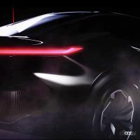 レクサス新型EV、3月30日初公開へ! ハイライディング・ファストバックか!? - 2021-lexus-ev-concept-3