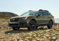 スバルアウトバックに新ブランド「ウィルダネス」登場確定。「次のレベルへの冒険」が始まる  - Subaru-Outback-2020-1280-04