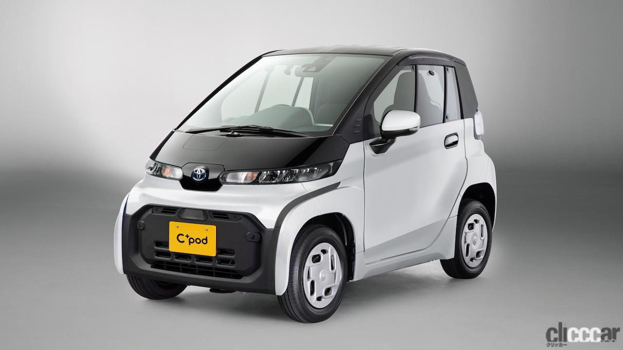 「ブリヂストンの「ECOPIA EP150」をトヨタの超小型EV「C+pod(シー・ポッド)」に納入」の2枚目の画像