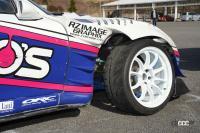 タイヤはもちろんTOYO TIRES