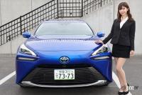 トップレースクイーン・生田ちむさんと「新型トヨタMIRAI」に乗って感じた水素の利点とは? - mirai_001