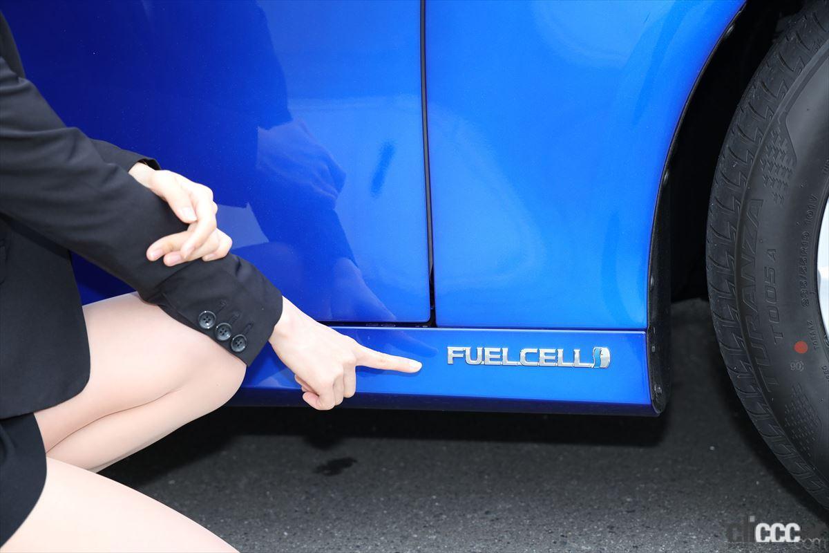 「トップレースクイーン・生田ちむさんと「新型トヨタMIRAI」に乗って感じた水素の利点とは?」の5枚目の画像