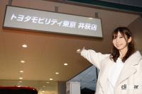 2代目トヨタMIRAIをお借りしたトヨタモビリティ東京 井荻店
