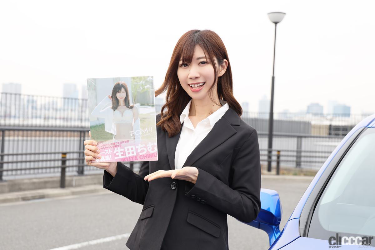今回のモデルは生田ちむさん