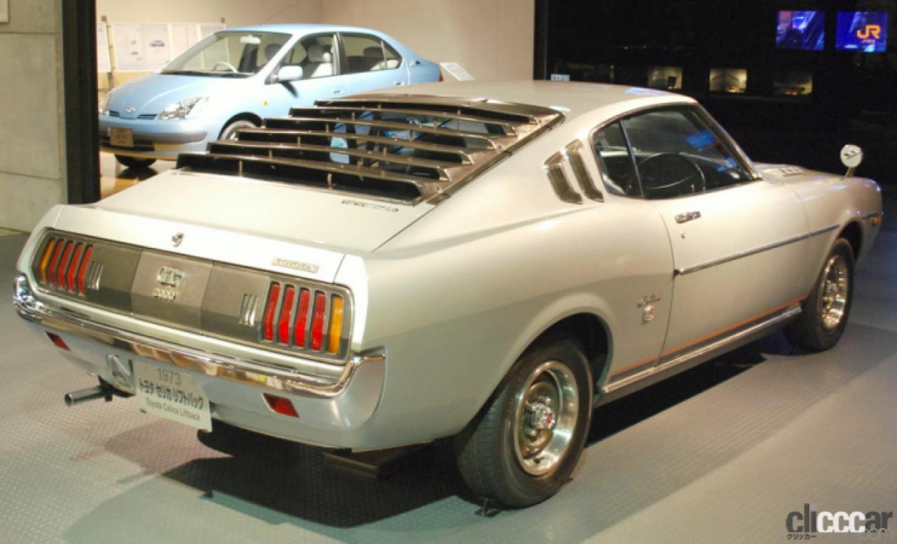 1973年発売のセリカLB
