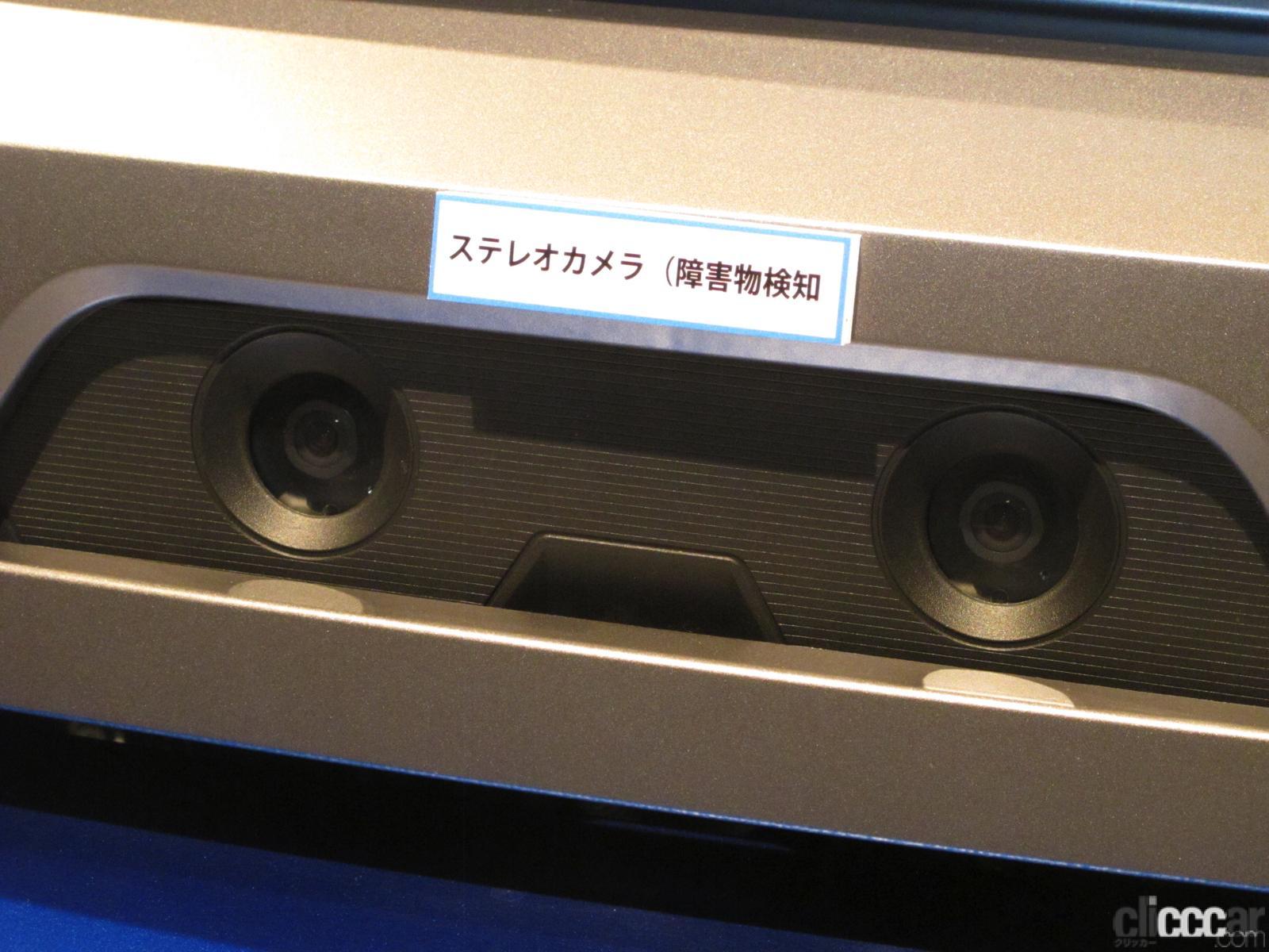 「清水和夫が解説!日本が進める「自動運転の今」はどんな技術で、どう使うのか?【SIP第2期 自動運転 中間成果発表会】」の24枚目の画像