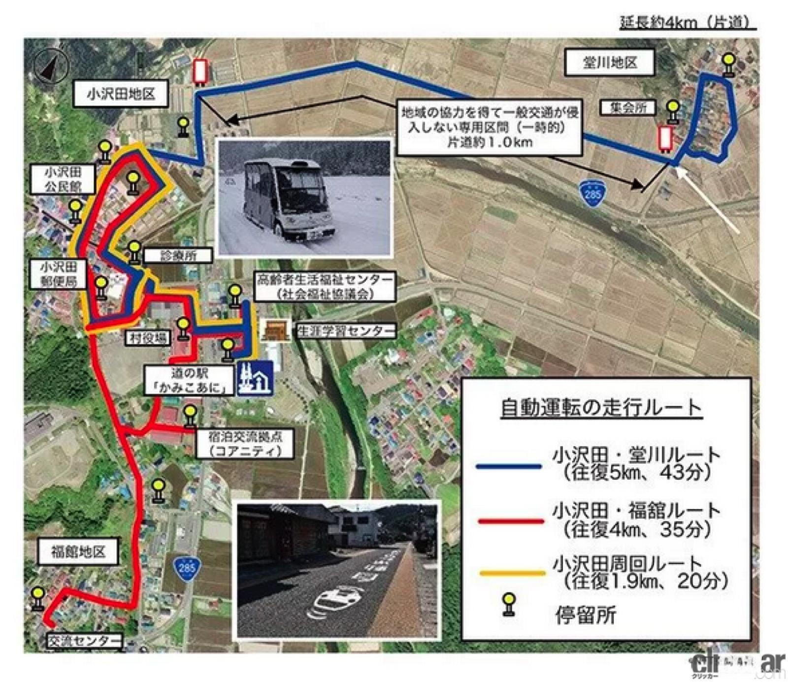 「清水和夫が解説!日本が進める「自動運転の今」はどんな技術で、どう使うのか?【SIP第2期 自動運転 中間成果発表会】」の21枚目の画像