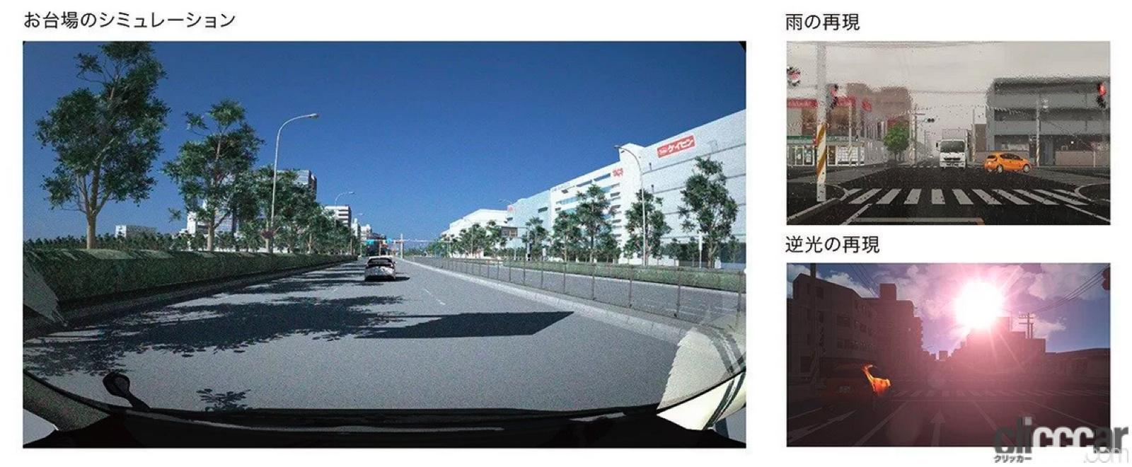 「清水和夫が解説!日本が進める「自動運転の今」はどんな技術で、どう使うのか?【SIP第2期 自動運転 中間成果発表会】」の9枚目の画像
