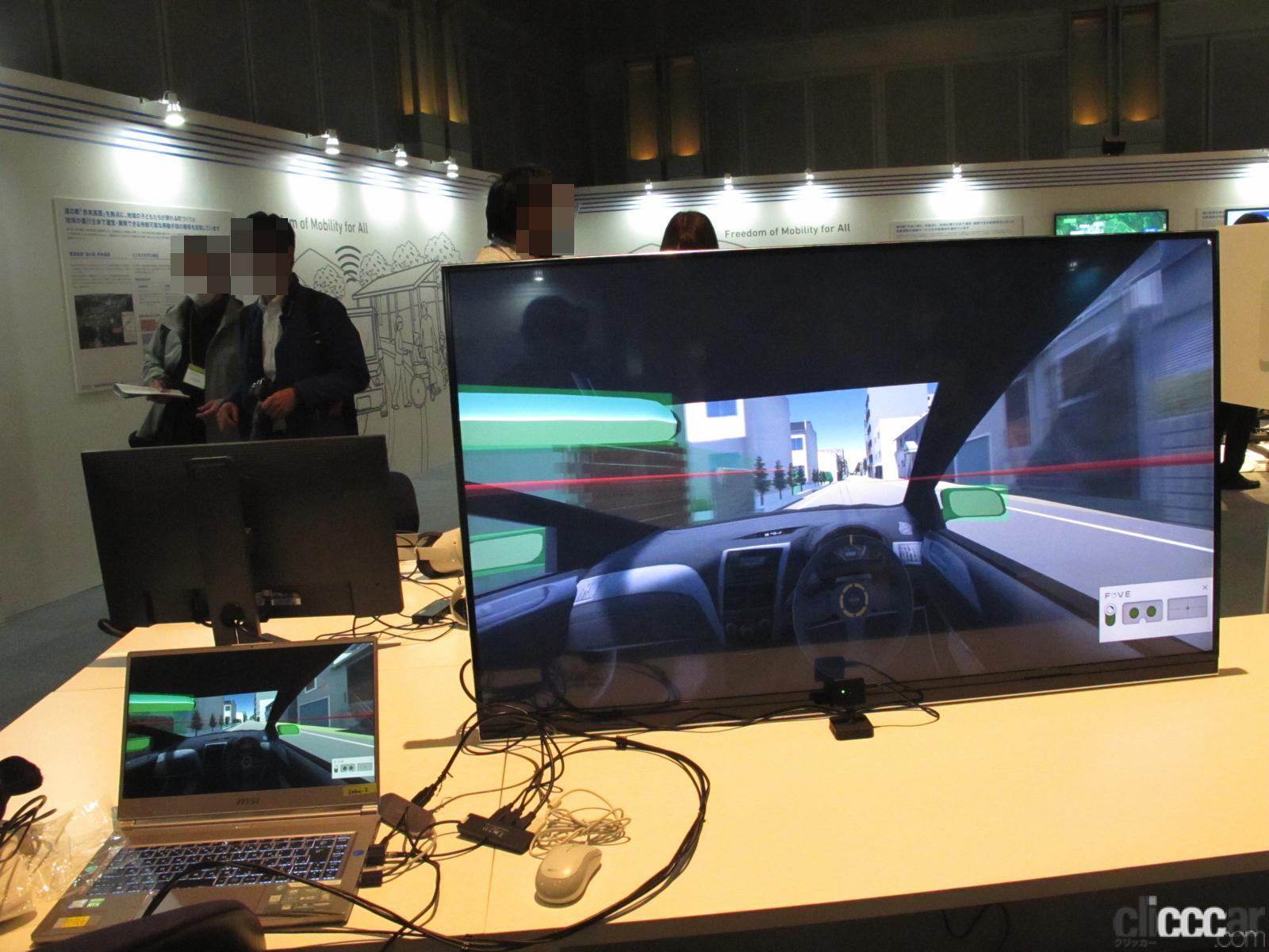 「清水和夫が解説!日本が進める「自動運転の今」はどんな技術で、どう使うのか?【SIP第2期 自動運転 中間成果発表会】」の25枚目の画像
