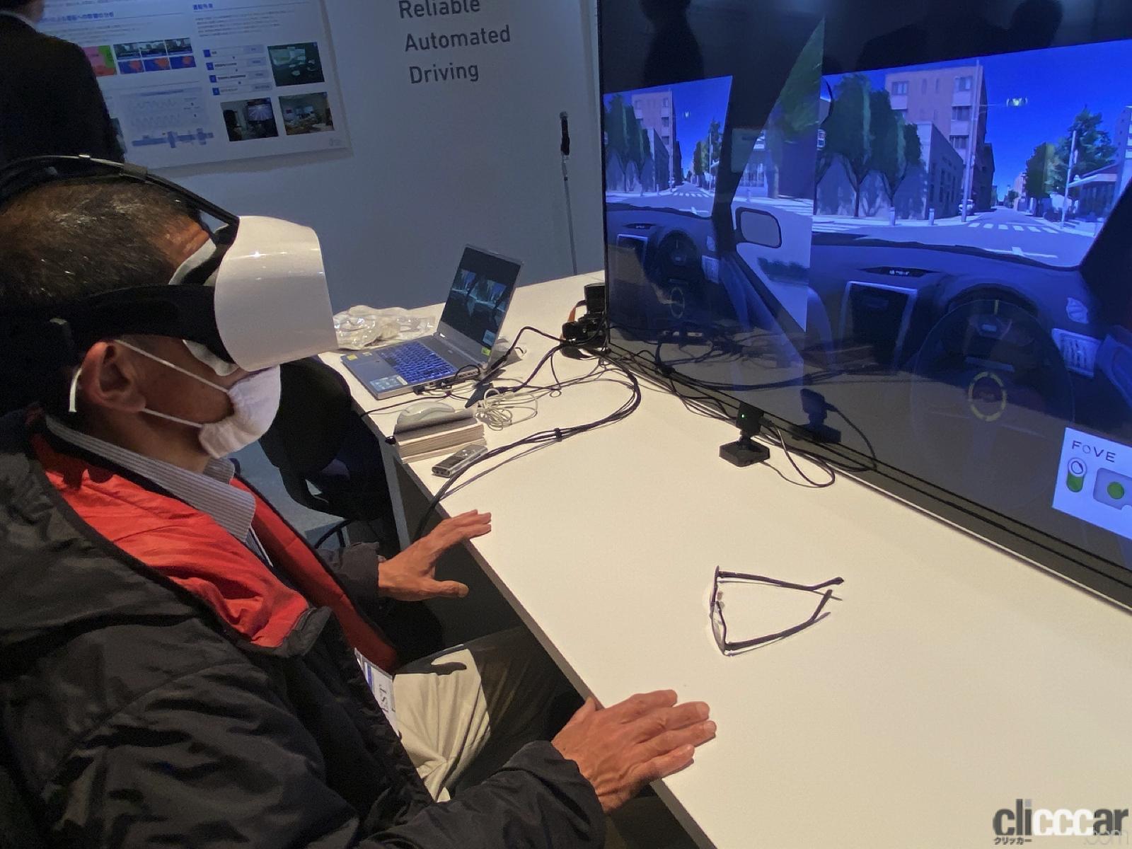 「清水和夫が解説!日本が進める「自動運転の今」はどんな技術で、どう使うのか?【SIP第2期 自動運転 中間成果発表会】」の27枚目の画像