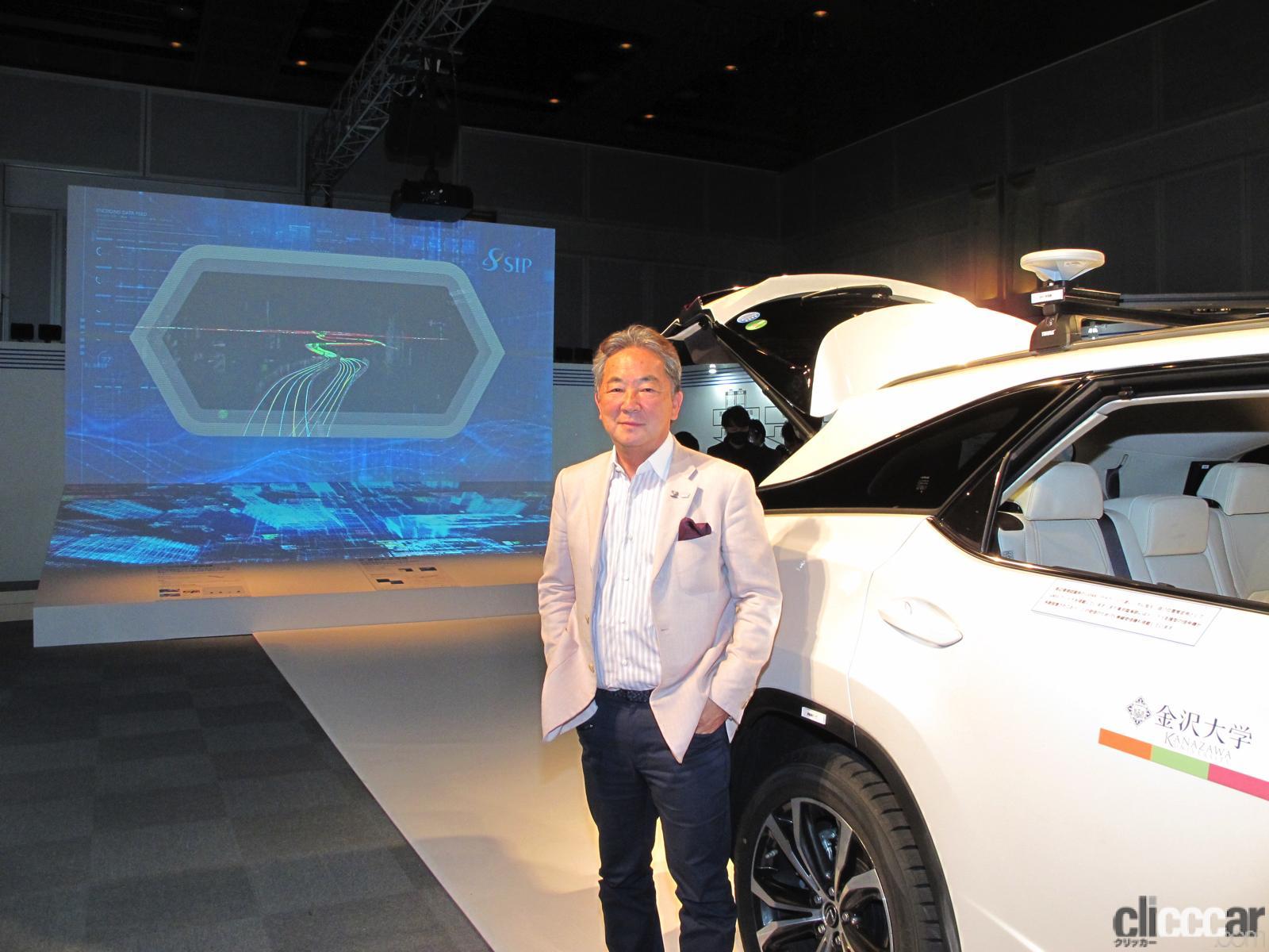 「清水和夫が解説!日本が進める「自動運転の今」はどんな技術で、どう使うのか?【SIP第2期 自動運転 中間成果発表会】」の1枚目の画像
