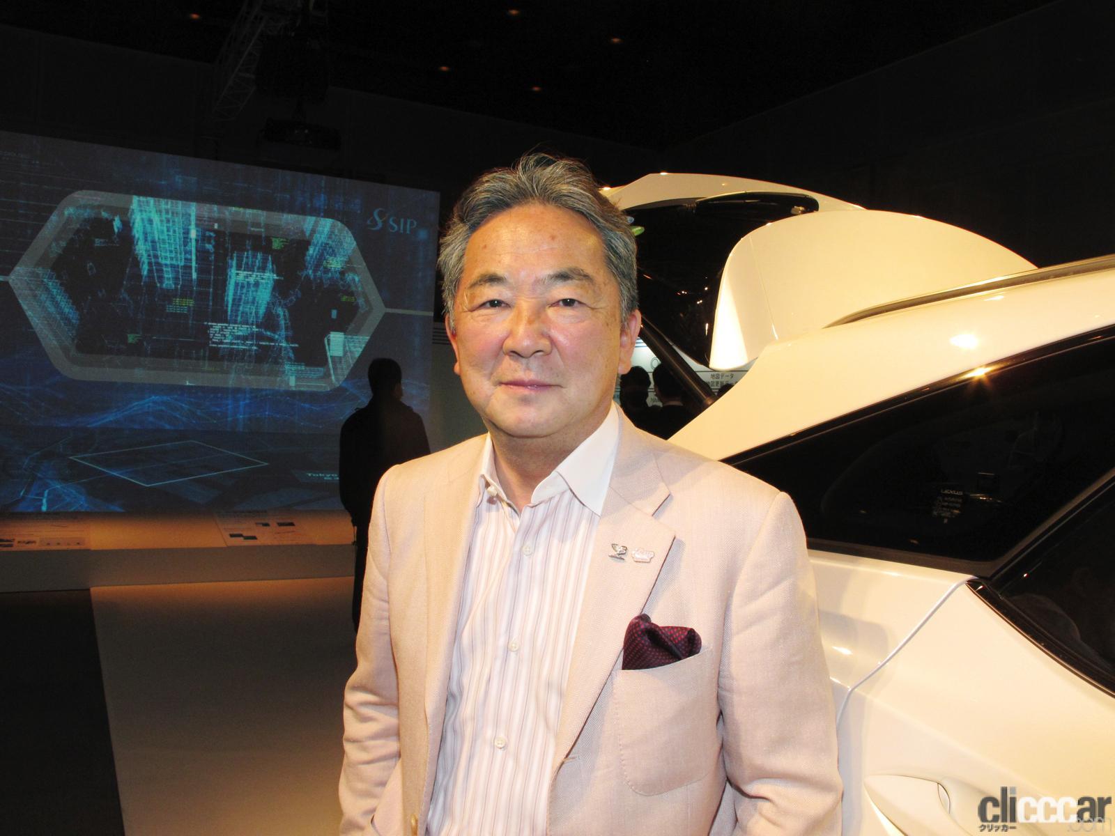 「清水和夫が解説!日本が進める「自動運転の今」はどんな技術で、どう使うのか?【SIP第2期 自動運転 中間成果発表会】」の2枚目の画像