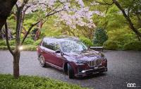 621ps/800Nmを誇る4.4L V8ビ・ターボエンジンを積んだ「BMW ALPINA XB7」が日本デビュー - BMW ALPINA XB7_20210330_4