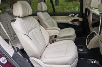 621ps/800Nmを誇る4.4L V8ビ・ターボエンジンを積んだ「BMW ALPINA XB7」が日本デビュー - BMW ALPINA XB7_20210330_6