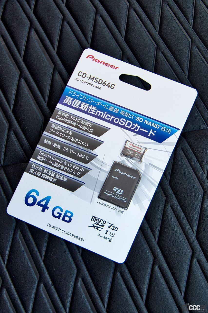 パイオニア製SDカード