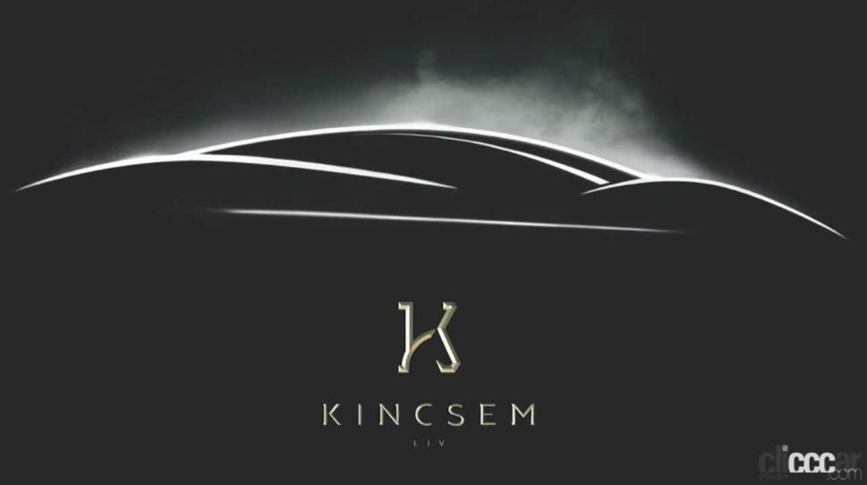 「「世界最高の才能と最新テクノロジー」を融合、ハンガリー最強ハイパーカーを予告!」の1枚目の画像
