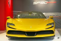 1000馬力のフェラーリ・SF90スパイダー上陸!780馬力エンジン+ハイブリッドシステムを搭載し、税込価格は5856万円から - sf90spider_newcar_03