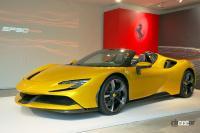 1000馬力のフェラーリ・SF90スパイダー上陸!780馬力エンジン+ハイブリッドシステムを搭載し、税込価格は5856万円から - sf90spider_newcar_04