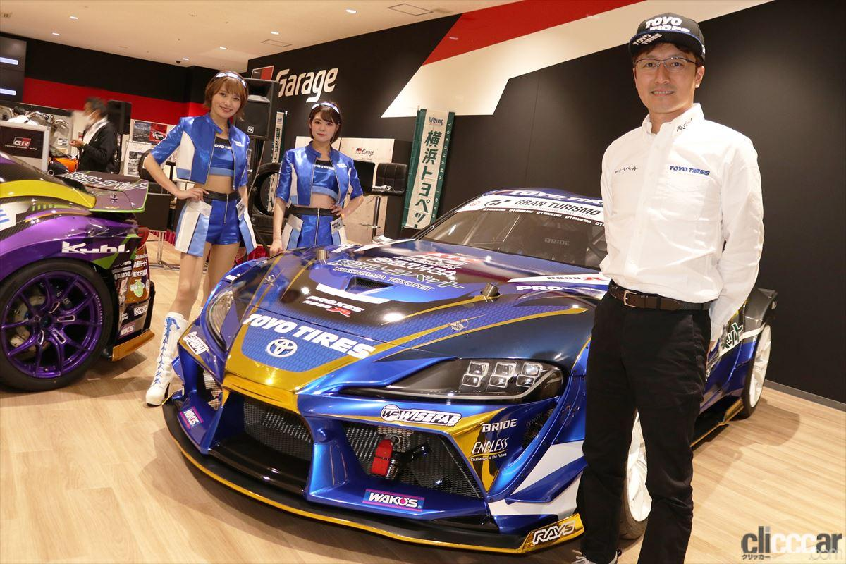 Team TOYO TIRES DRIFT GR Supraで参戦の川畑真人選手