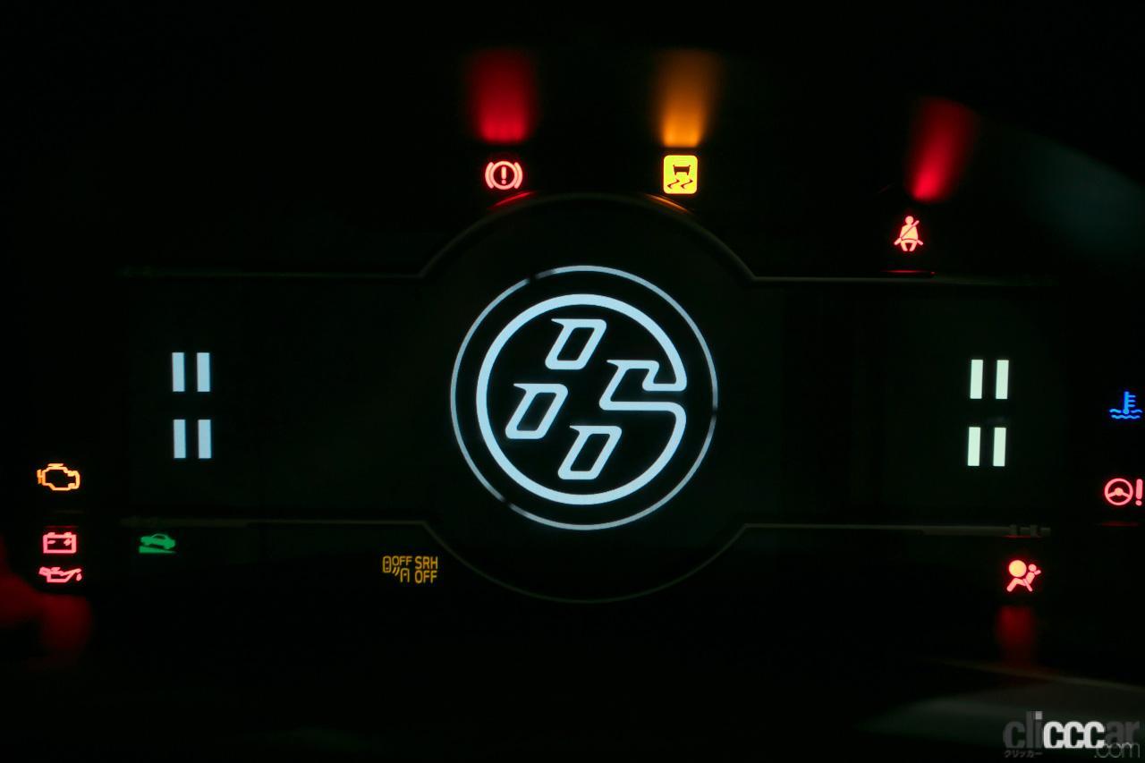 「アグレッシブなGR 86、フォーマルなスバルBRZ、両車の違いはここ!!【新型GR 86/SUBARU BRZ初公開】」の26枚目の画像