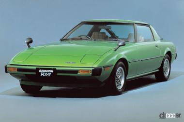 1978年発売のサバンナRX-7