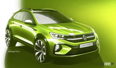 VW Taigo_001