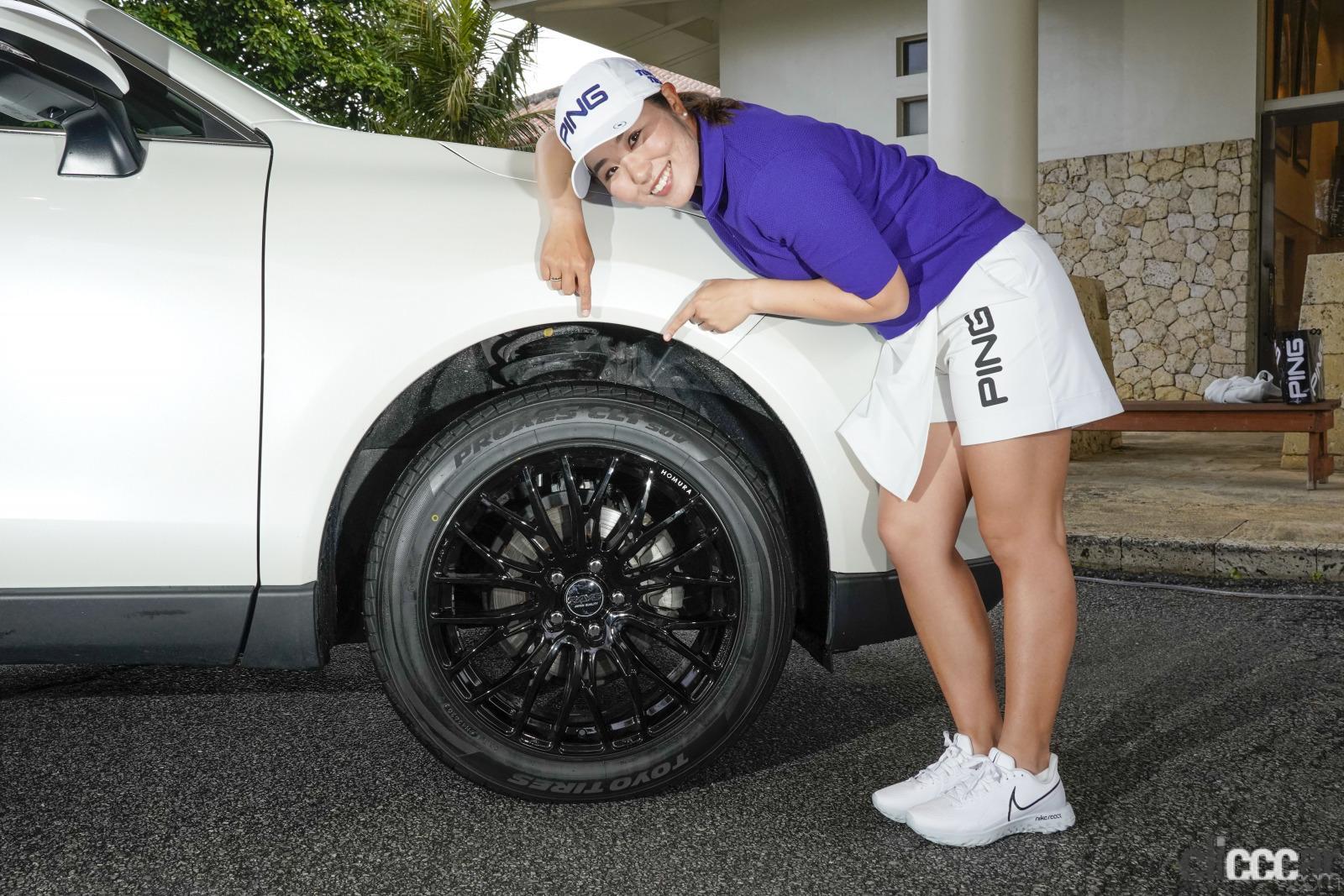 比嘉真美子プロ×PROXES CL1 SUV