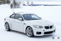 BMWの高性能モデル「M」に初のフルEV設定か!? プロトタイプを激写 - BMW M2 EV 10