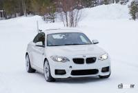 BMWの高性能モデル「M」に初のフルEV設定か!? プロトタイプを激写 - BMW M2 EV 7