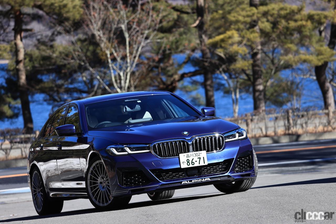 「BMW ALPINA D5 Sの0-100km/h加速4.8秒を誇る俊足な走りはまさにアルピナ・マジック」の5枚目の画像
