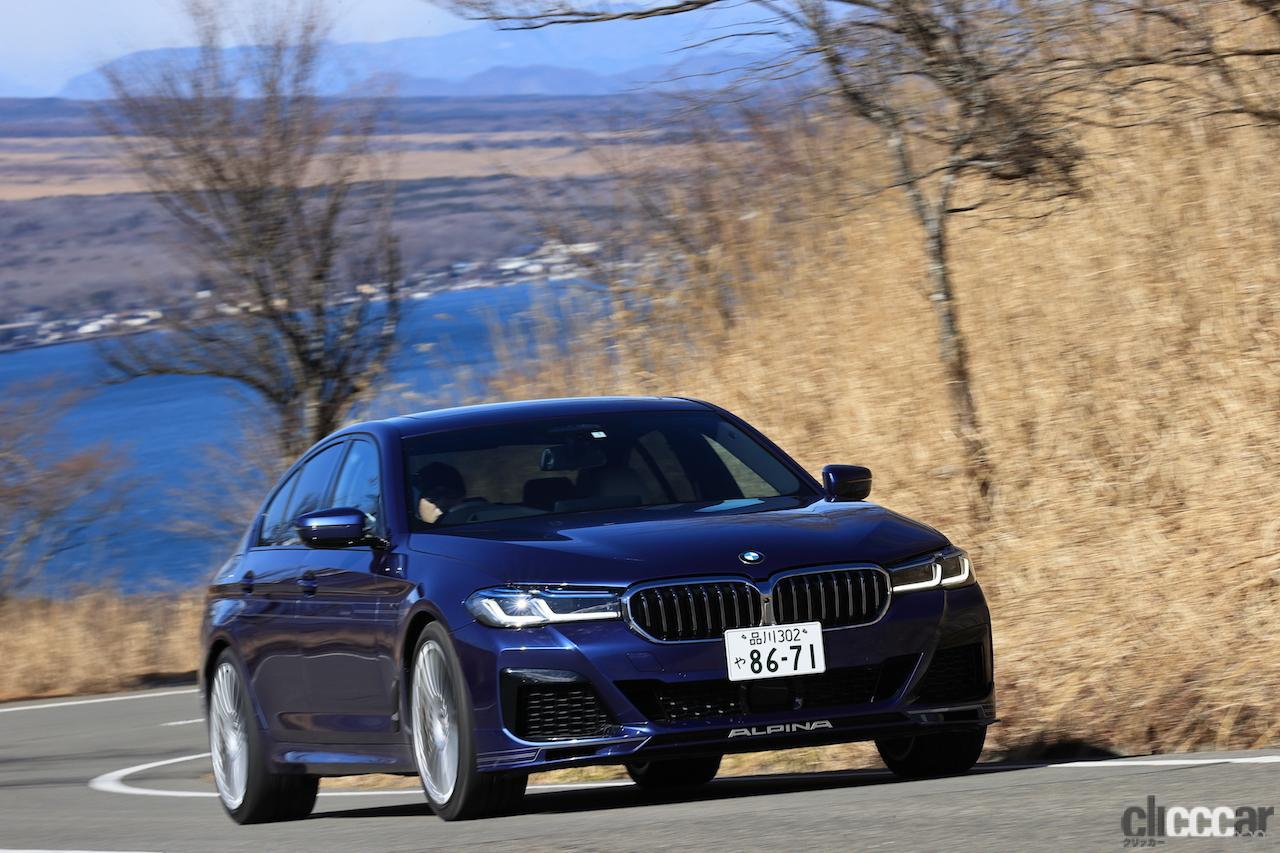 「BMW ALPINA D5 Sの0-100km/h加速4.8秒を誇る俊足な走りはまさにアルピナ・マジック」の1枚目の画像