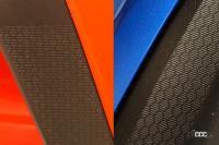 「クルマも性格は顔に出る? 新型GR 86と新型スバルBRZのキャラの違いは空力パーツの「模様」でわかる」の11枚目の画像ギャラリーへのリンク