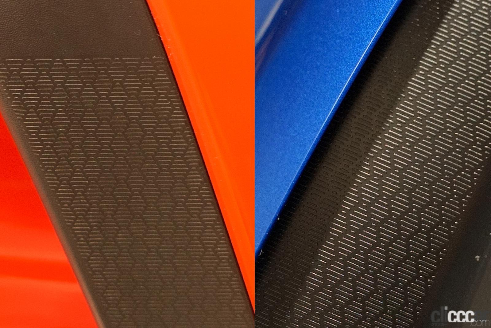 「クルマも性格は顔に出る? 新型GR 86と新型スバルBRZのキャラの違いは空力パーツの「模様」でわかる」の11枚目の画像