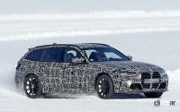 BMW M3初のツーリング、市販型は8速ATのみ設定か!? - BMW M3 Touring 5
