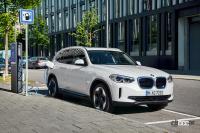 横浜ゴムの「ADVAN Sport V107」がBMWブランド初のEV「BMW iX3」の新車装着タイヤに - Fabian Kirchbauer Photography