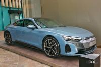 ブランドの新しいアイコンとなるEVのアウディe-tron GTは今秋に導入予定。車両本体価格1399万円から【アウディ e-tron GT発表・新車】 - audie-trongt_newcar_002