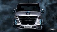 まるでF1仕様!? 超イケてるメルセデスのレッカー車「スプリンター ペトロナス」世界初公開 - mercedes-sprinter-tow-truck-by-kegger-exterior-7