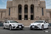 限りなく自動運転に近づいた運転支援システム「アドバンスド・ドライブ」搭載車をトヨタが発売開始 - Advanced Drive LS and MIRAI