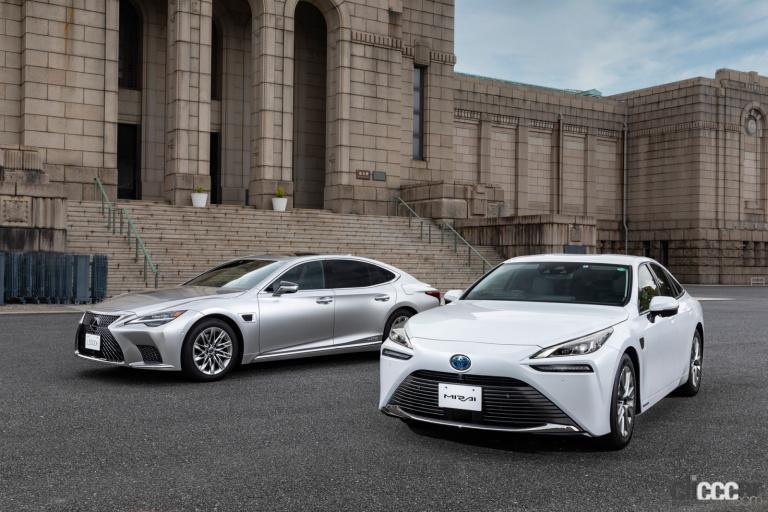 lexus LS and Toyota MIRAI