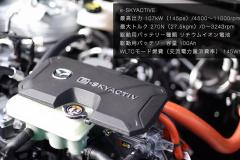 マツダMX-30 EV