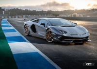 ランボルギーニ「アヴェンタドール」後継モデル、800馬力のPHEVが濃厚! - Lamborghini-Aventador_SVJ-2019-1280-06