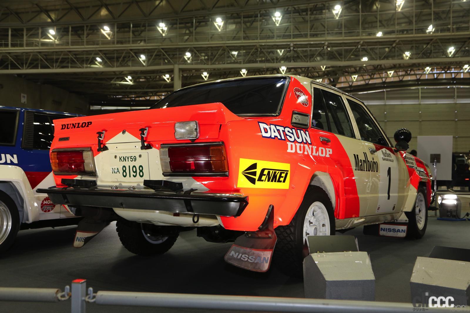 日産・ブルーバードからランチャ・ストラトスまで70年代から90年代のラリーカーが協演