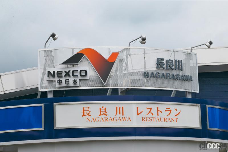 長良川サービスエリア01