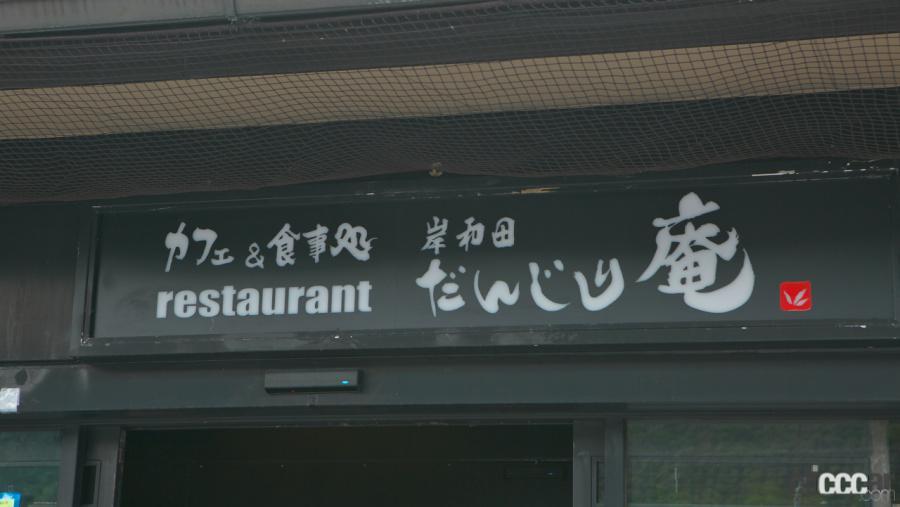岸和田サービスエリア01
