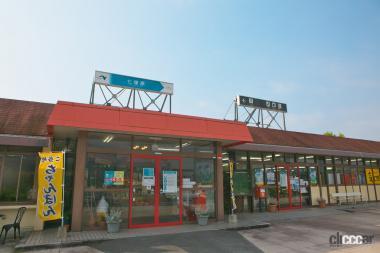 七塚原サービスエリア02