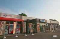 中国自動車道・社PA(下り)は緑の絨毯が引き詰められたワンちゃんファーストの施設が魅力【全国高速道路SAドッグラン探訪】 - sa_dogrun_002
