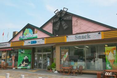 紀ノ川サービスエリア02