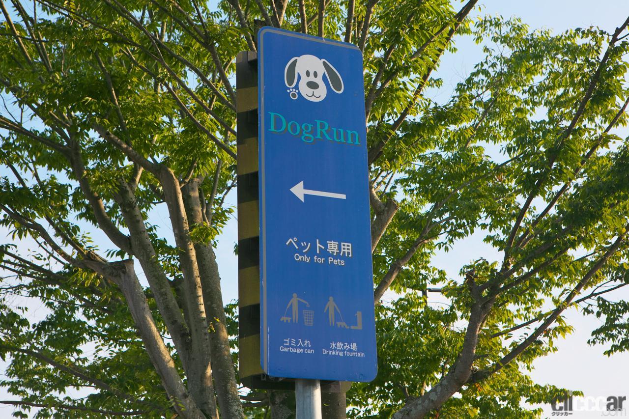 「中国自動車道・社PA(下り)は緑の絨毯が引き詰められたワンちゃんファーストの施設が魅力【全国高速道路SAドッグラン探訪】」の3枚目の画像