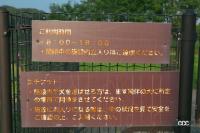 中国自動車道・社PA(下り)は緑の絨毯が引き詰められたワンちゃんファーストの施設が魅力【全国高速道路SAドッグラン探訪】 - sa_dogrun_005